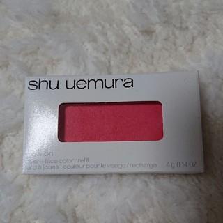 shu uemura - グローオン レフィル