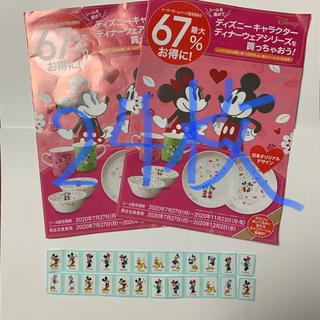ディズニー(Disney)のゆめタウン シール ディズニー 24枚(ショッピング)