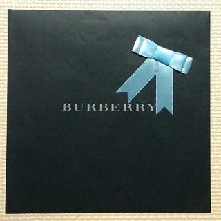 バーバリー(BURBERRY)のバーバリー 袋(ショップ袋)