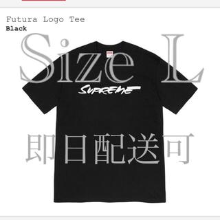 シュプリーム(Supreme)のシュプリーム Supreme Futura Tee Black(Tシャツ/カットソー(半袖/袖なし))