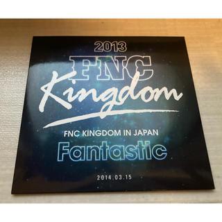 シーエヌブルー(CNBLUE)の2013 FNC kingdom in JAPAN 来場者限定CD CNBLUE(K-POP/アジア)
