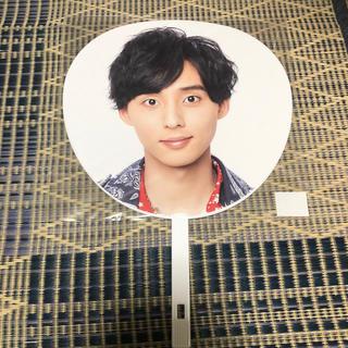キスマイフットツー(Kis-My-Ft2)の新品未開封 キスマイ 藤ヶ谷太輔 うちわ(アイドルグッズ)