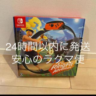 ニンテンドースイッチ(Nintendo Switch)の【新品未開封】リングフィットアドベンチャー swich(家庭用ゲーム機本体)