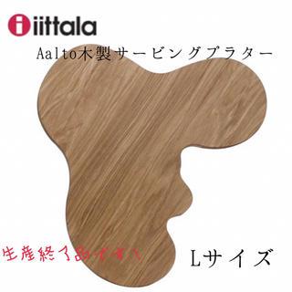 イッタラ(iittala)の3【新品/希少】イッタラ アアルト木製サービングプラターLサイズ2017生産終了(テーブル用品)
