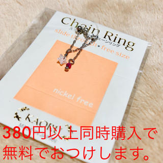 KAORU スライドスルーチェーンリング(リング(指輪))