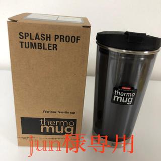 サーモマグ(thermo mug)のthermo mug タンブラー 400ml(タンブラー)