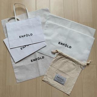 エンフォルド(ENFOLD)のENFOLD ショッパー 送料(ショップ袋)