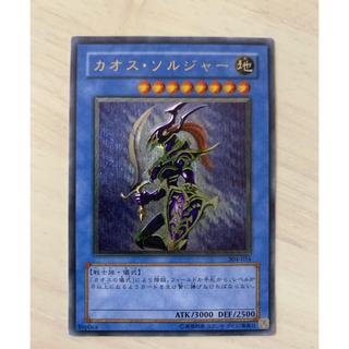 コナミ(KONAMI)の遊戯王カオスソルジャーレリーフ美品(シングルカード)