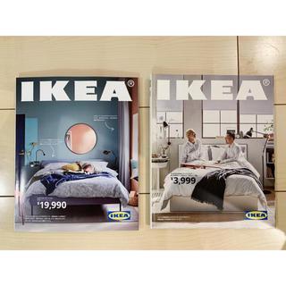 イケア(IKEA)のIKEA イケア カタログ 2020~2021 2冊セット(住まい/暮らし/子育て)