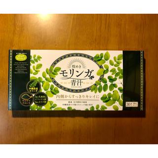 【新品・送料無料!】煌めきモリンガ青汁(青汁/ケール加工食品)