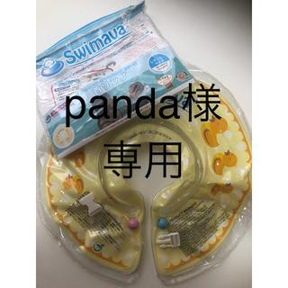 スイマーバ panda様専用(お風呂のおもちゃ)
