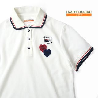 カステルバジャック(CASTELBAJAC)の美品★カステルバジャック ハート&ベアワッペン◎速乾ポロシャツ(ポロシャツ)