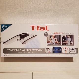 ティファール(T-fal)のT-fal TWEENY AUTO STEAM(アイロン)