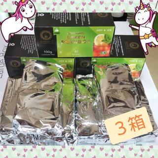 オーガニック グリーンルイボスティ 3箱【ROYAL-T】(茶)