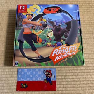 ニンテンドースイッチ(Nintendo Switch)の[新品未使用]リングフィット アドベンチャー+マリオマスクケース付(家庭用ゲームソフト)