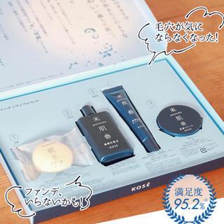コーセー(KOSE)の新品、未開封°ʚ♡ɞ°米肌トライアルセット(サンプル/トライアルキット)