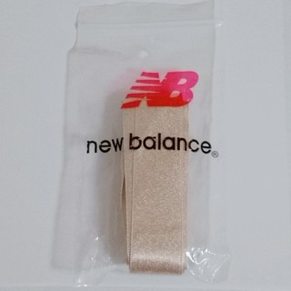 ニューバランス(New Balance)の【new balance】靴ひも(その他)