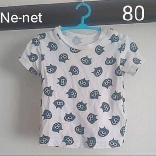 ネネット(Ne-net)のNe-net  ベビーTシャツ 80(Tシャツ)