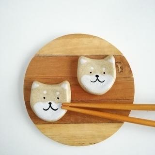 柴犬  箸置きセット(テーブル用品)