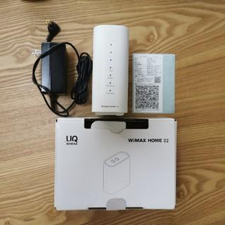 UQ WiMAX HOME02(PC周辺機器)
