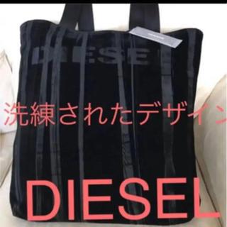 ディーゼル(DIESEL)の洗練されたデザイン DIESEL 高級シリーズ ブラック(トートバッグ)