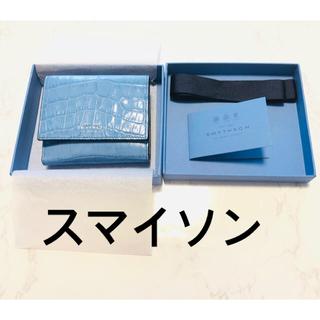 スマイソン(Smythson)のスマイソン 美品財布(財布)