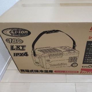 マキタ(Makita)の新品未開封 マキタ 18V 充電式保冷温庫 CW180DZ 本体のみ(その他)