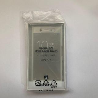 ソニー(SONY)のXperia XZs ソニー純正ケース SCTG20 白(Androidケース)