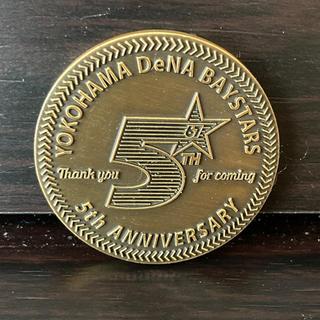 横浜DeNAベイスターズ - DeNA BAYSTARS 5周年コイン ディーエヌエー ベイスターズ