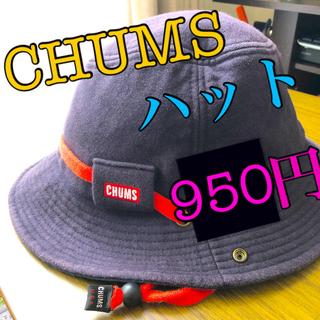 チャムス(CHUMS)のCHUMS ハット 綿100%  950円(ハット)