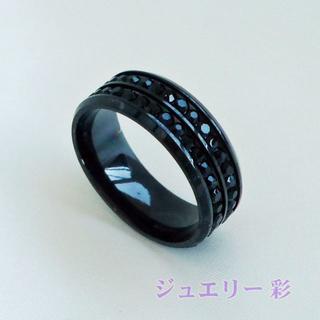 ダブルフルエタニティ―リング♪ブラック 22号 送料無料(リング(指輪))