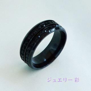 ダブルフルエタニティ―リング♪ブラック 25号 送料無料(リング(指輪))