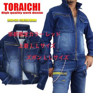 寅壱 ライダースジャケット 京都限定カラー レッド サイズLL 作業服