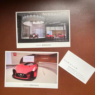 ニッサン(日産)のNISSAN  CROSSING ポストカード2種+名刺セット(印刷物)