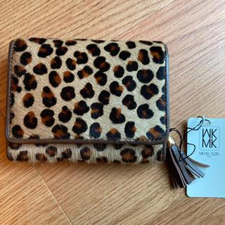 ミッシェルクラン(MICHEL KLEIN)の❤️未使用品 ミッシェルクラン 牛革 ハラコの財布(財布)