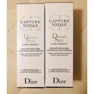 クリスチャンディオール(Christian Dior)の【2本】Dior ディオール カプチュールトータル ドリームスキン (乳液/ミルク)