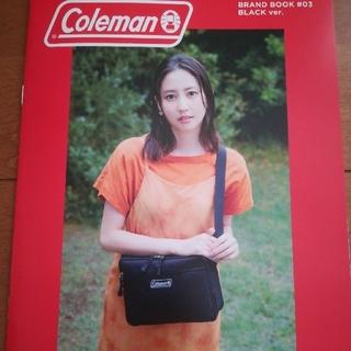 コールマン(Coleman)のコールマンブランドブック冊子のみ(ファッション)
