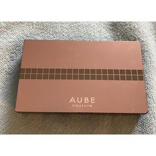 オーブクチュール(AUBE couture)のオーブクチュール デザイニング アイブロウ コンパクト パウダー アイブロウ (パウダーアイブロウ)
