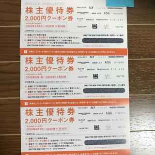 マウジー(moussy)のバロックジャパンリミテッド 株主優待券6000円分 ラクマパック送料無料(ショッピング)