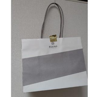 ナノユニバース(nano・universe)のnano・universeナノユニバース ショッパー ショップ袋 紙袋     (ショップ袋)