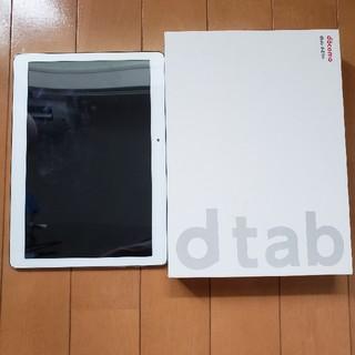 エヌティティドコモ(NTTdocomo)のd-tab d-01H 10インチタブレット (タブレット)