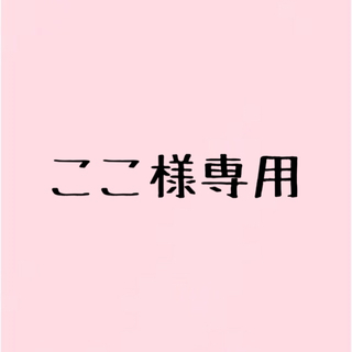 ボウダンショウネンダン(防弾少年団(BTS))の専用ページ(その他)