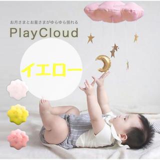 ベビーメリー メリー ベビー 新生児 赤ちゃん おもちゃ ベッドサイド 子供(オルゴールメリー/モービル)