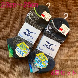 ミズノ(MIZUNO)の【新品タグ付き】23-25cm ミズノMIZUNO スーパーメッシュ6足セット(靴下/タイツ)