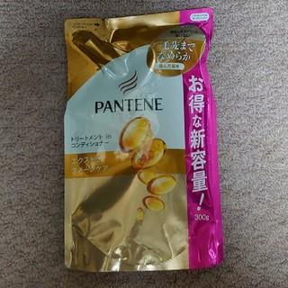 パンテーン(PANTENE)のmatsuo様専用 パンテーン コンディショナー 詰替   (コンディショナー/リンス)