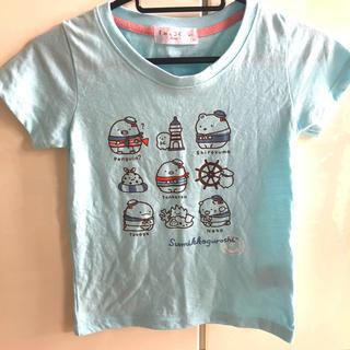 サンエックス(サンエックス)のすみっコぐらし 130(Tシャツ/カットソー)