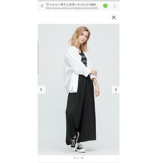 ユニクロ(UNIQLO)のユニクロ、ワッシャーサテンスカートパンツsサイズ、black、新品(その他)