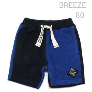 ブリーズ(BREEZE)のBREEZE ブリーズ バイカラー パイルカラーパンツ ブルー 80(パンツ/スパッツ)