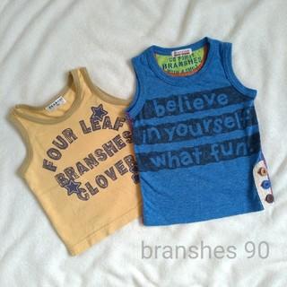 ブランシェス(Branshes)のbranshes ブランシェス タンクトップ Tシャツ 男の子 90(Tシャツ/カットソー)
