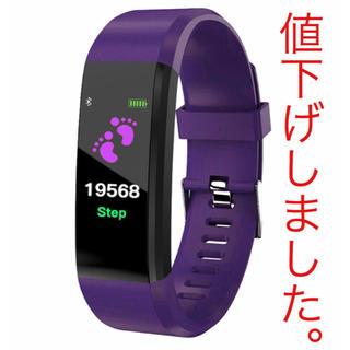 《激安》スマートウォッチ パープルスマートブレスレット(腕時計(デジタル))